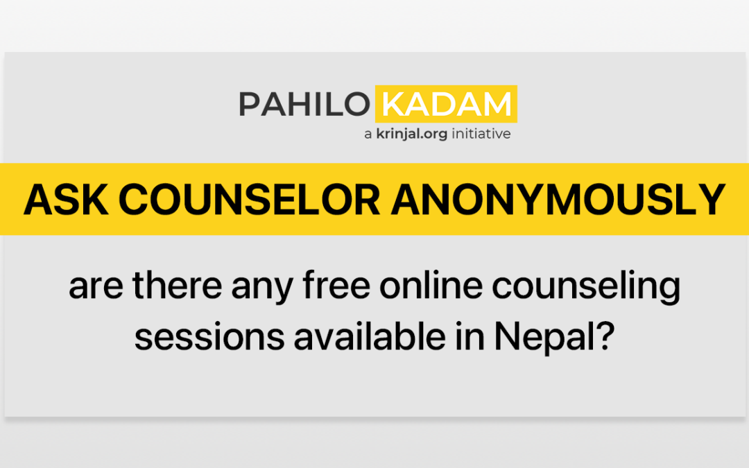 Are there any free online counseling sessions in Nepal?